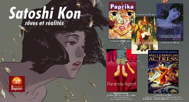 Satoshi Kon événements cinema