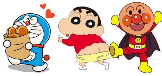 Héros enfance Japon