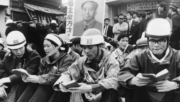 japon mai 68