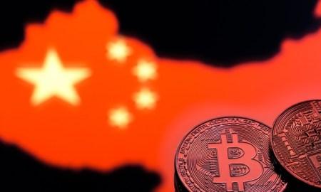blockchain-chine-fonds
