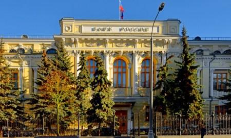 banque-centrale-russe