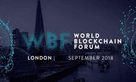 Forum mondial de la blockchain