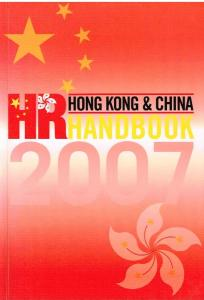 Website revamp Mar 16 Hong Kong handbook