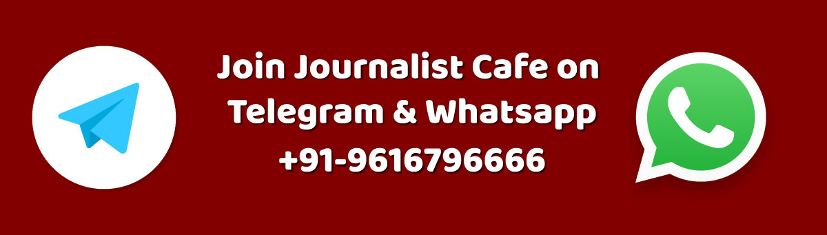 Join Journalist Cafe on Telegram and Whatsapp