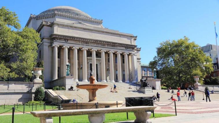 Classement des meilleures universités américaines