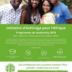 Programme de Bourse et de leadership
