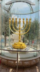 Golden Menorah