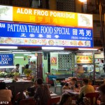 Frog Porridge? Jalan Alor night street food