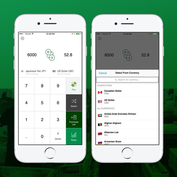 Currency Concerter App