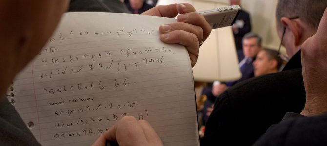 Let's Settle This Once And For All: Do You Really Need Shorthand?