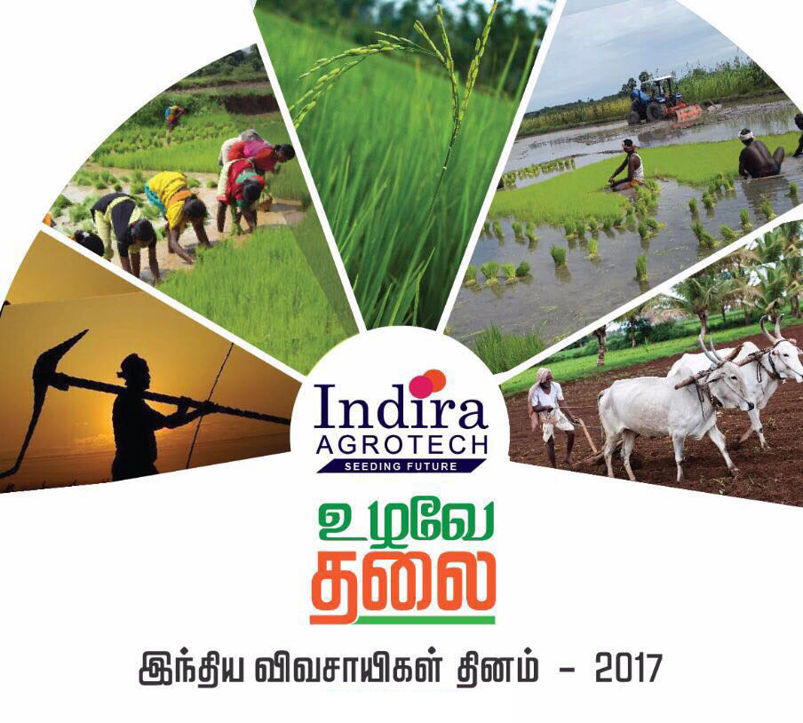 Uzhavey Thalai – Indian Farmers Day 2017