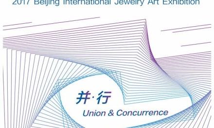 Mabel Pena y Hebe Argentieri, seleccionadas para la 2017 Beijing Jewelry Art Exhibition