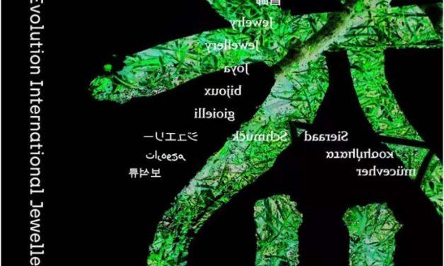 Convocatoria: Exhibición Internacional de Joyería Growth & Evolution 2020