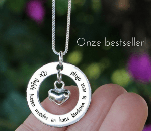 nl teksten words of love (9)