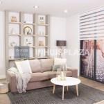 Happy New Home – Het huis eigen maken