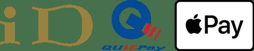 iD QuicPay AplePay