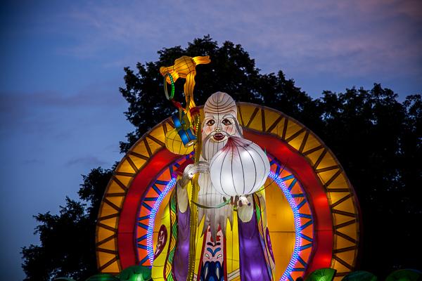 Double Ninth Festival, Chinese Lantern, Missouri Botanical Garden
