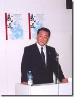 Kendo Makita sensei