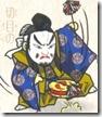 Копия Kagura3