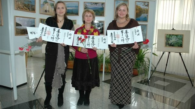 Церемония награждения сертификатами первой ступени школы икебана «САГАГОРЮ» участников мастерской по икебана в декабре 2007 г