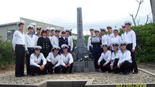 ПАРУСА ДРУЖБЫ 2008