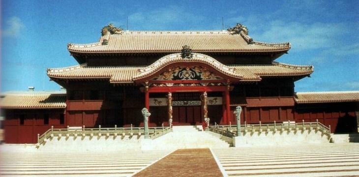 Окинава: уникальность исторического пути
