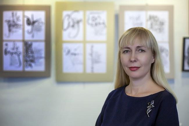 Надежда Сухарева. Автор фото Елена Никонюк