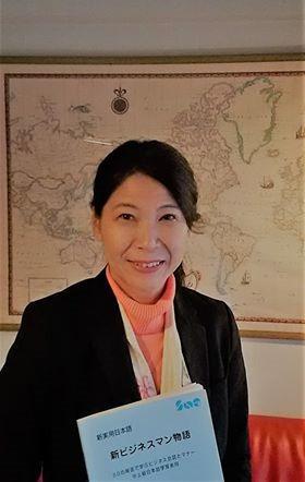 Nakayama Junko