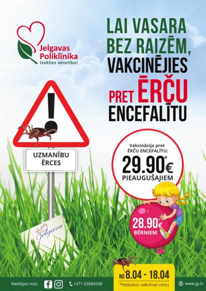Vakcinācija pret ērču encefalītu Jelgavas poliklīnikā