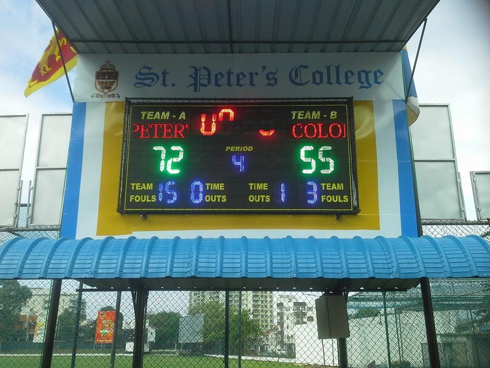 SPC Basketball Court