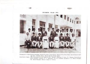 jayaweera 1 - 1974 Ruwan Jayaweera captained St Peter's College cricket team