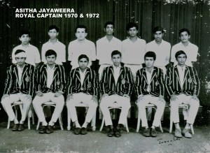 jayaweera 3 - In 1970 and  1972 Asitha Jayaweera Captained Royal  cricket team