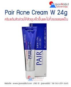 Pair Acne Cream W 24g