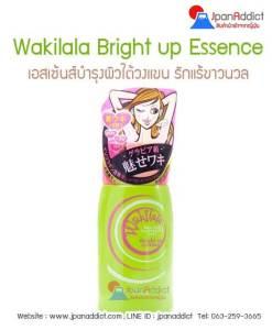 Wakilala Bright Up Essence