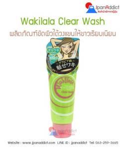 wakilala clear wash