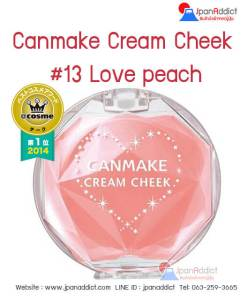 Canmake-Cream-Cheek-13-Love-peach
