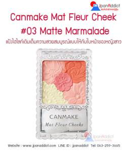 Canmake Mat Fleur Cheek #03 Matte Marmalade