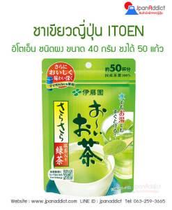 ชาเขียวญี่ปุ่น ITOEN อิโตเอ็น