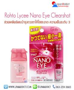 Rohto Lycee Nano Eye Clear Shot