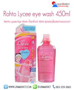 Rohto-Lycee-eye-wash-450ml