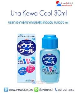 Una Kowa Cool 30ml