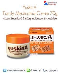 Yuskin A Family Medical Cream 70 g ( YuskinA )