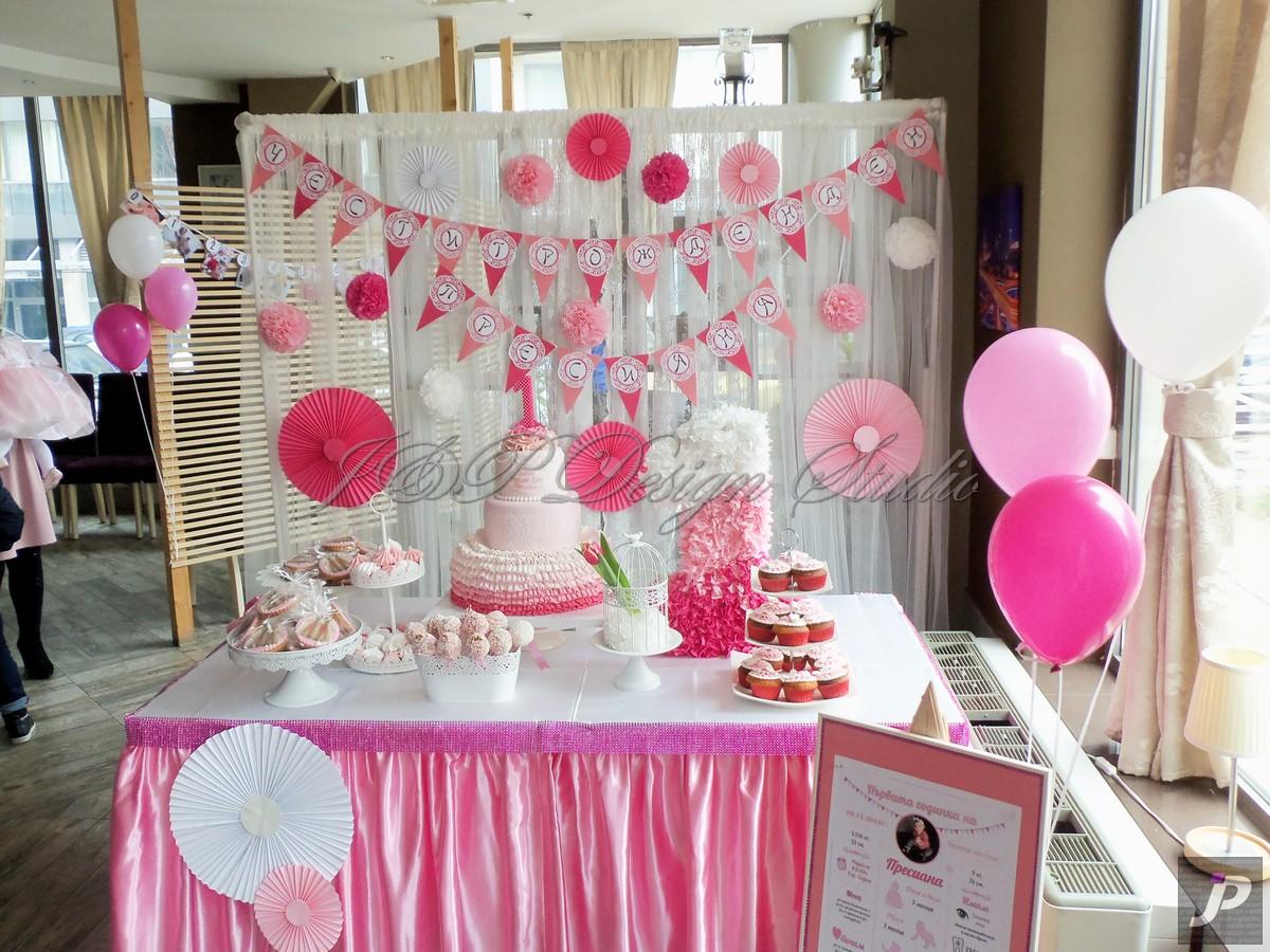 Украса за детски рожден ден в розово (Vanilla Garden)