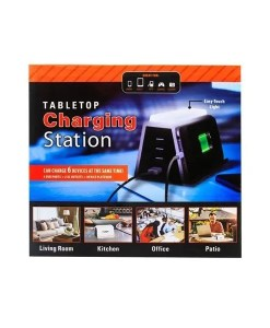 Tabletop Charging Station - Boxed