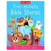 5 Minute Bible Stories - Front Cover