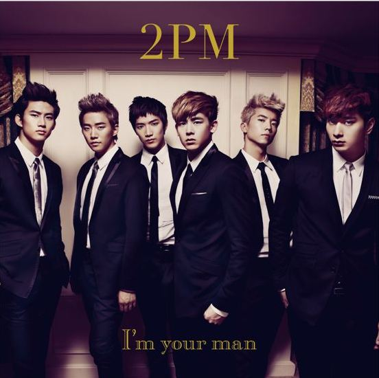 "2PM Reveals Cover for ""I'm Your Man"" + PV Preview"