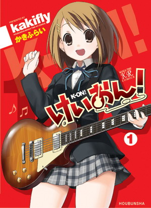 K-ON Manga's Last Volume to be Released in October
