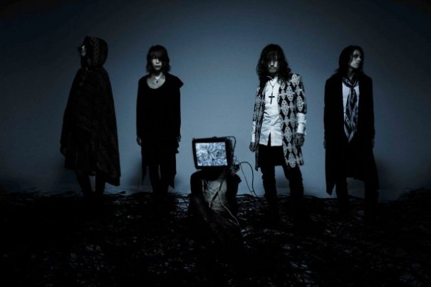 DIR EN GREY Announces 2012 Tour and New Single