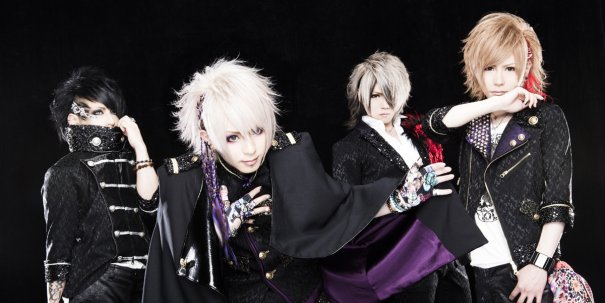 DIV Releases New Single in July