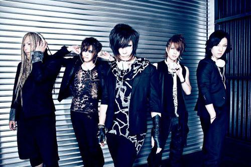 """THE MICRO HEAD 4N'S to Release New Album """"REVERBERATIONS"""""""